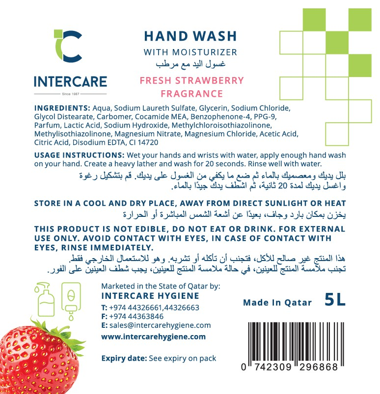 Fresh Green Apple Hand Wash Label design