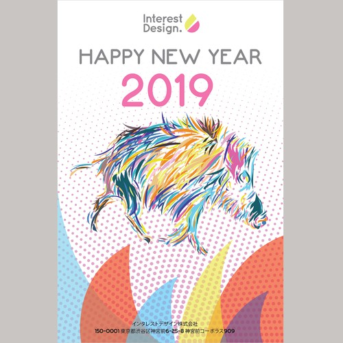 Greeting Card - New Year 2019