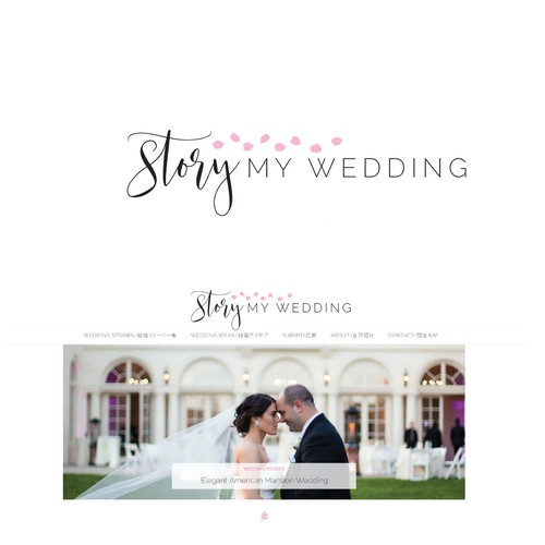 Fashionable Monotone Script Logo for New Wedding Blog