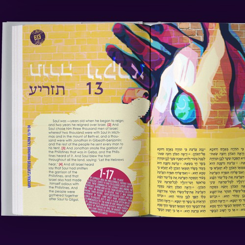 Teen Bible layout design