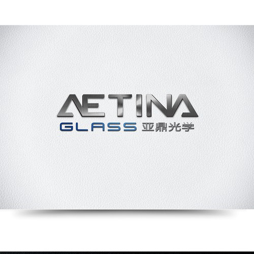 Aetina Glass Logo Contest