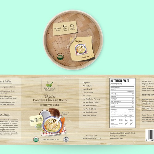 design for Soup Moment packaging