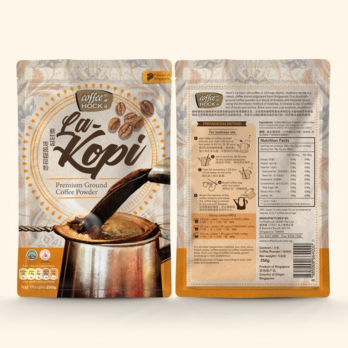 Premium Ground Coffee Powder