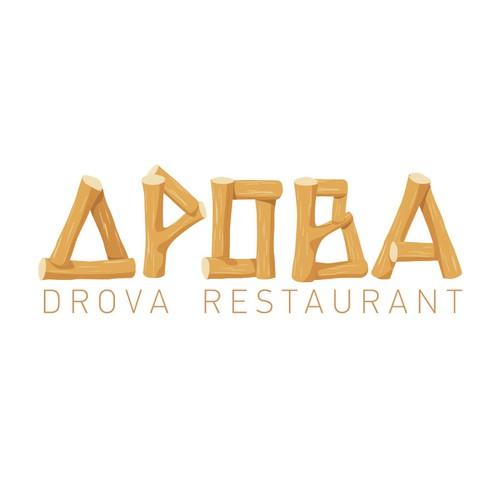 """""""DROVA"""" Restaurant"""