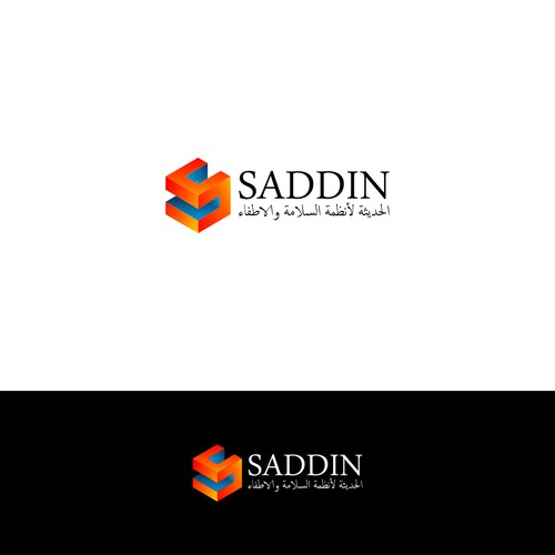 Saddin