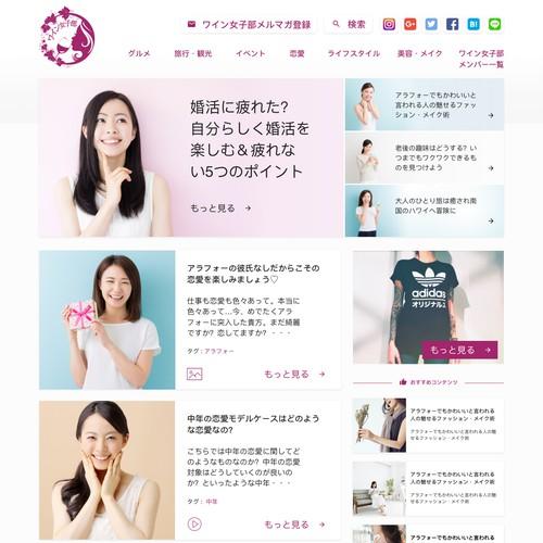 Blog design for Japan woman magazine
