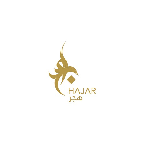 Logo concept for Hajar هجر
