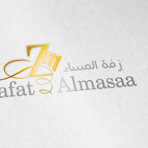 Zafat Almasa Company