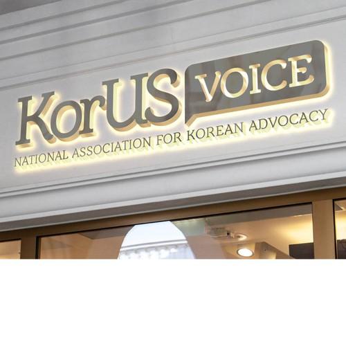 KorUs Voice