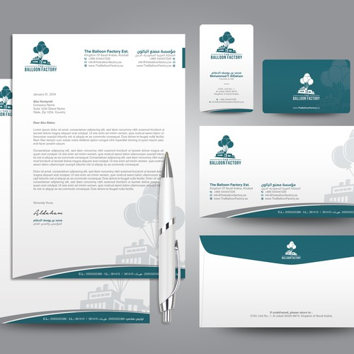 1st Stationery for The Balloon Factory