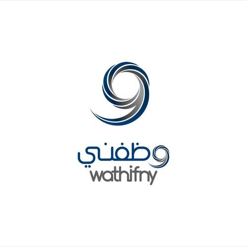 Logo - وظفني