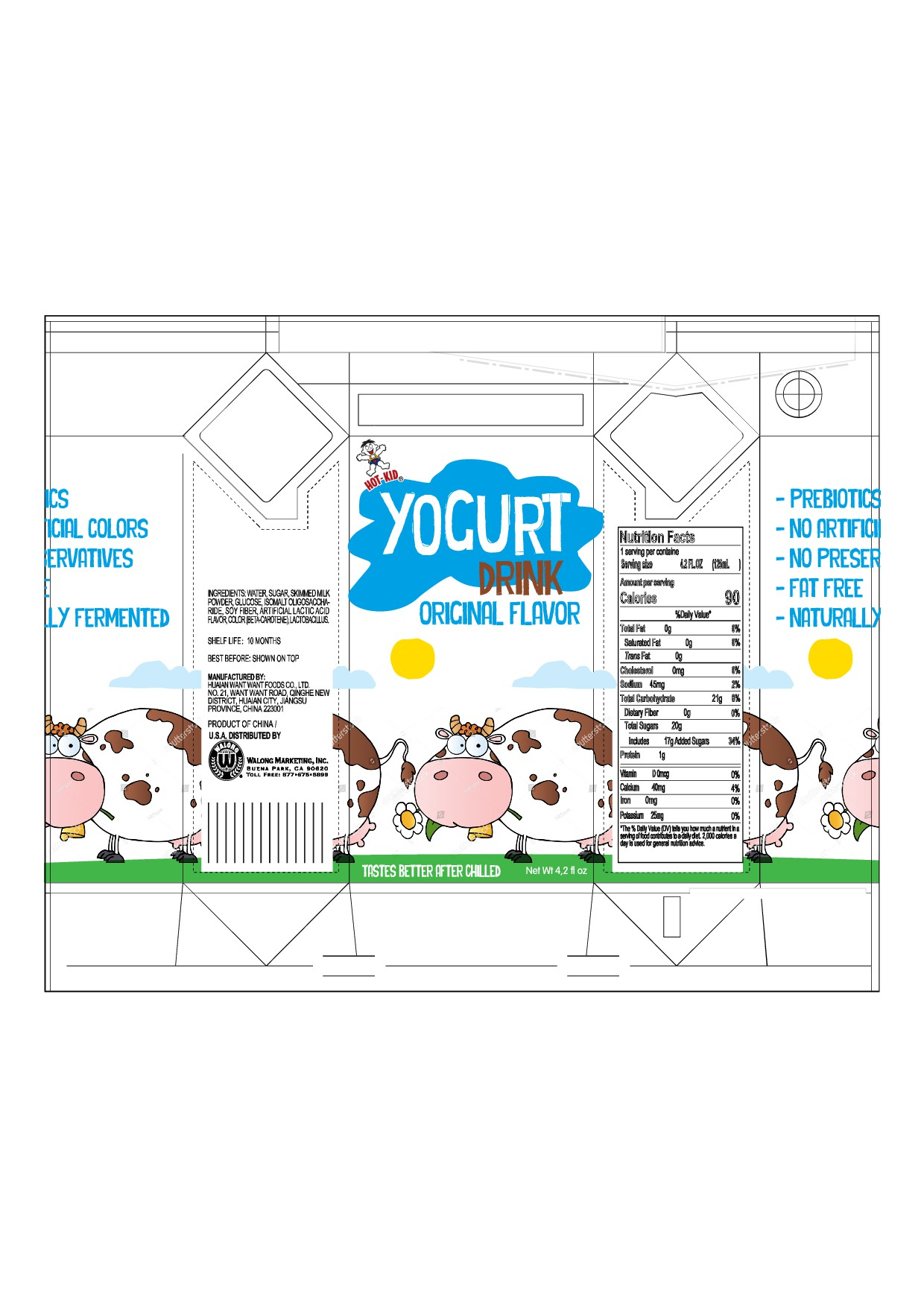 Create Packaging Design for a Boxed Yogurt Drink