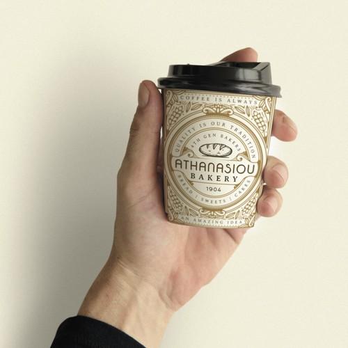 Cup & Bag for Athanasiou🥨