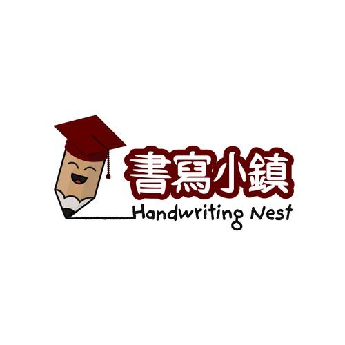 Logo concept for Handwriting Nest - Winning design