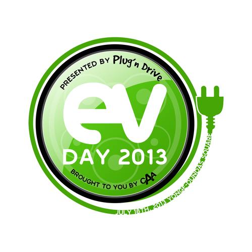 EV Day 2013 needs a new logo