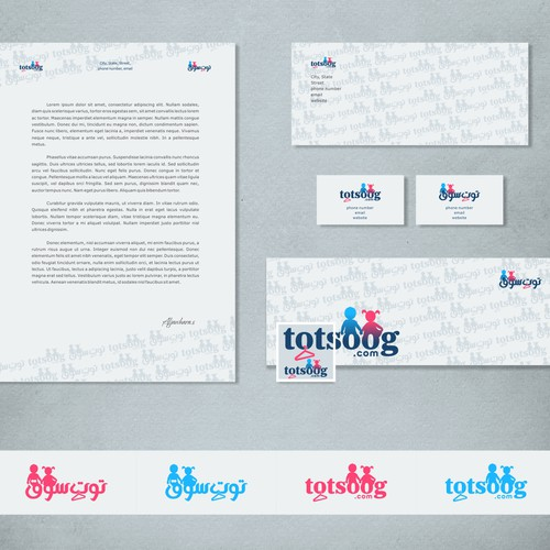 Create a logo & brand identity pack for Totsoog