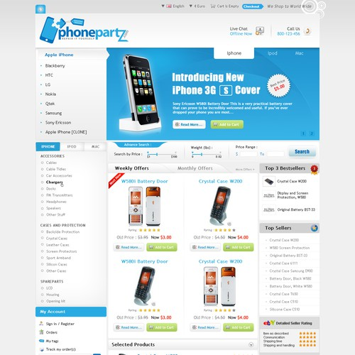 Iphone webshop design