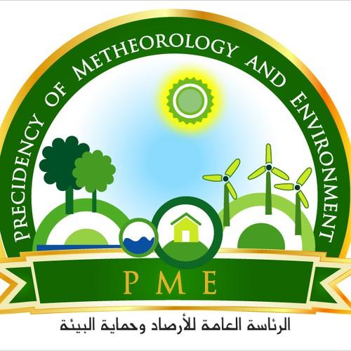logo for Presidency Of Meteorology And Environmen