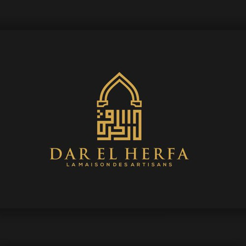 Dar el herfa
