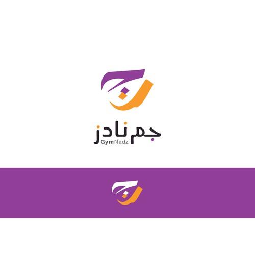 GymNadz logo 2