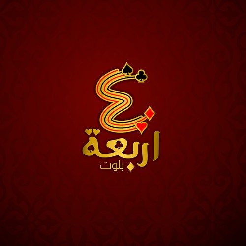 Arabic Game Logo