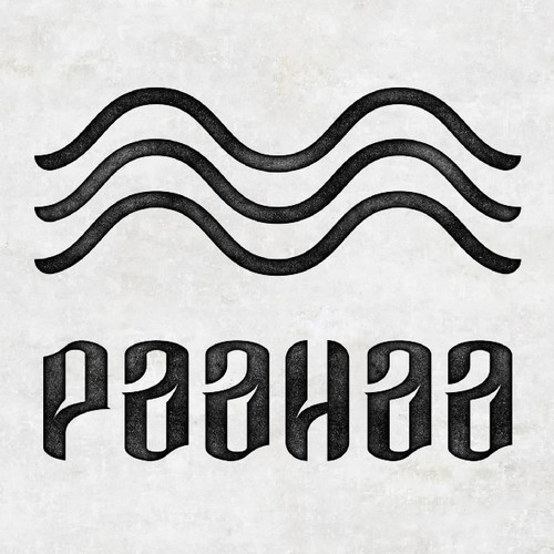 PAAHAA