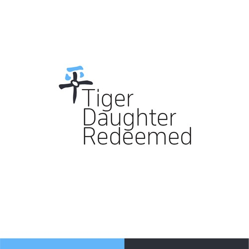 Tiger Daughter Redeemed Contest