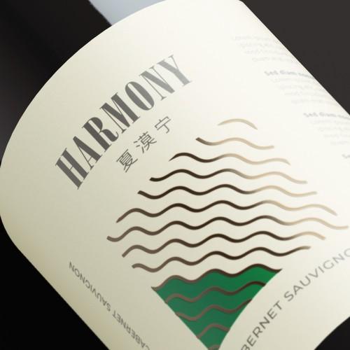 wine label • contest design