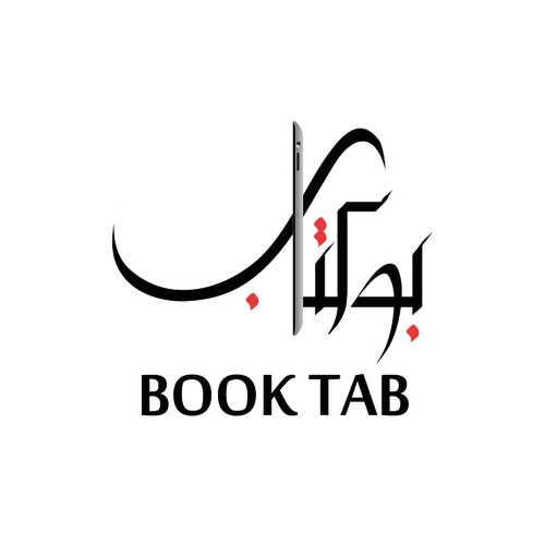Arabic-English logo for higher education industry.