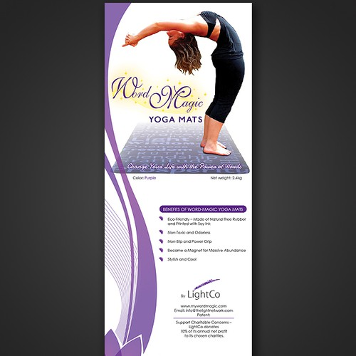 Soothing Yoga mat design
