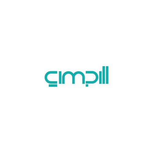 simpill
