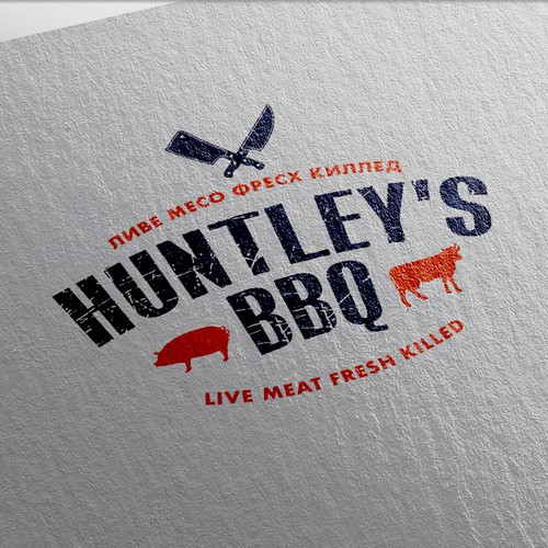 LOGO-Huntley'sBBQ-F