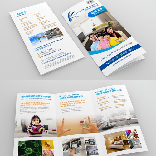 Create a High class, Stylish and Modern Brochure for a Home services company