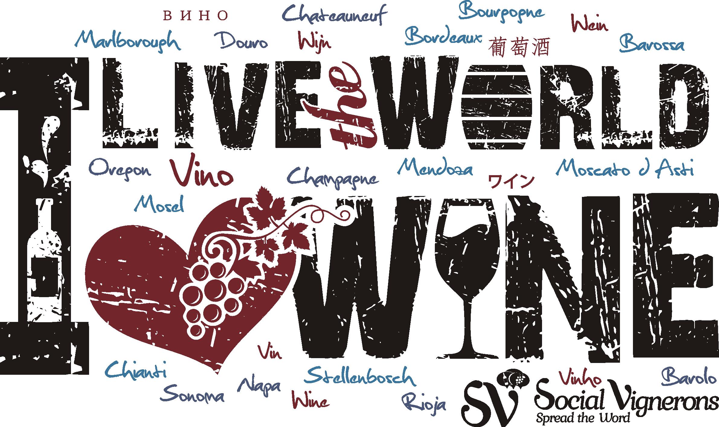 Buy your 'I Love Wine' T-Shirt design