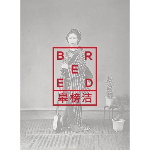 Create a winning logo for Breed! LA Street wear Clothing Brand!