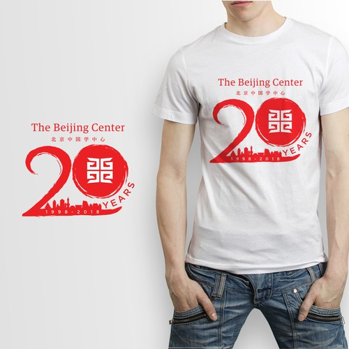 Logo for 20th anniversary of The Beijing Center