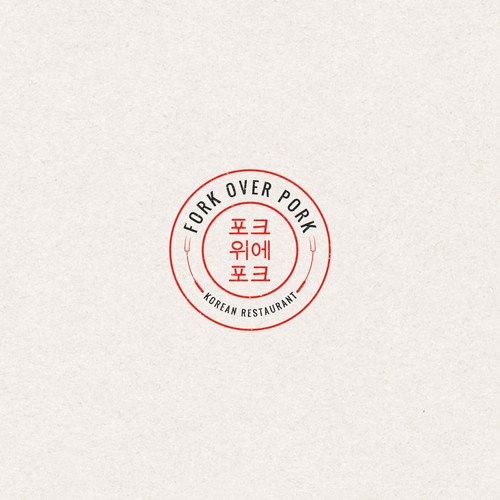 Logo for Korean restaurant.