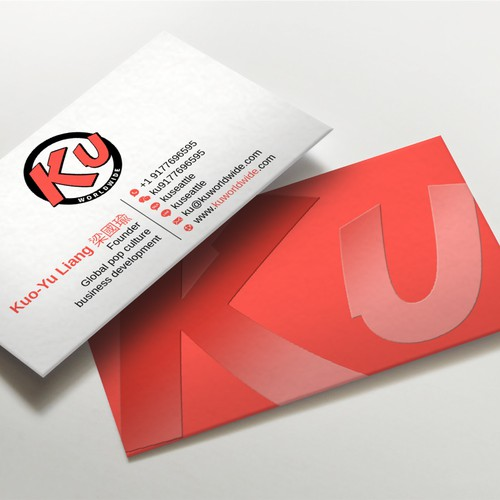 Business card for global pop culture business development consultant