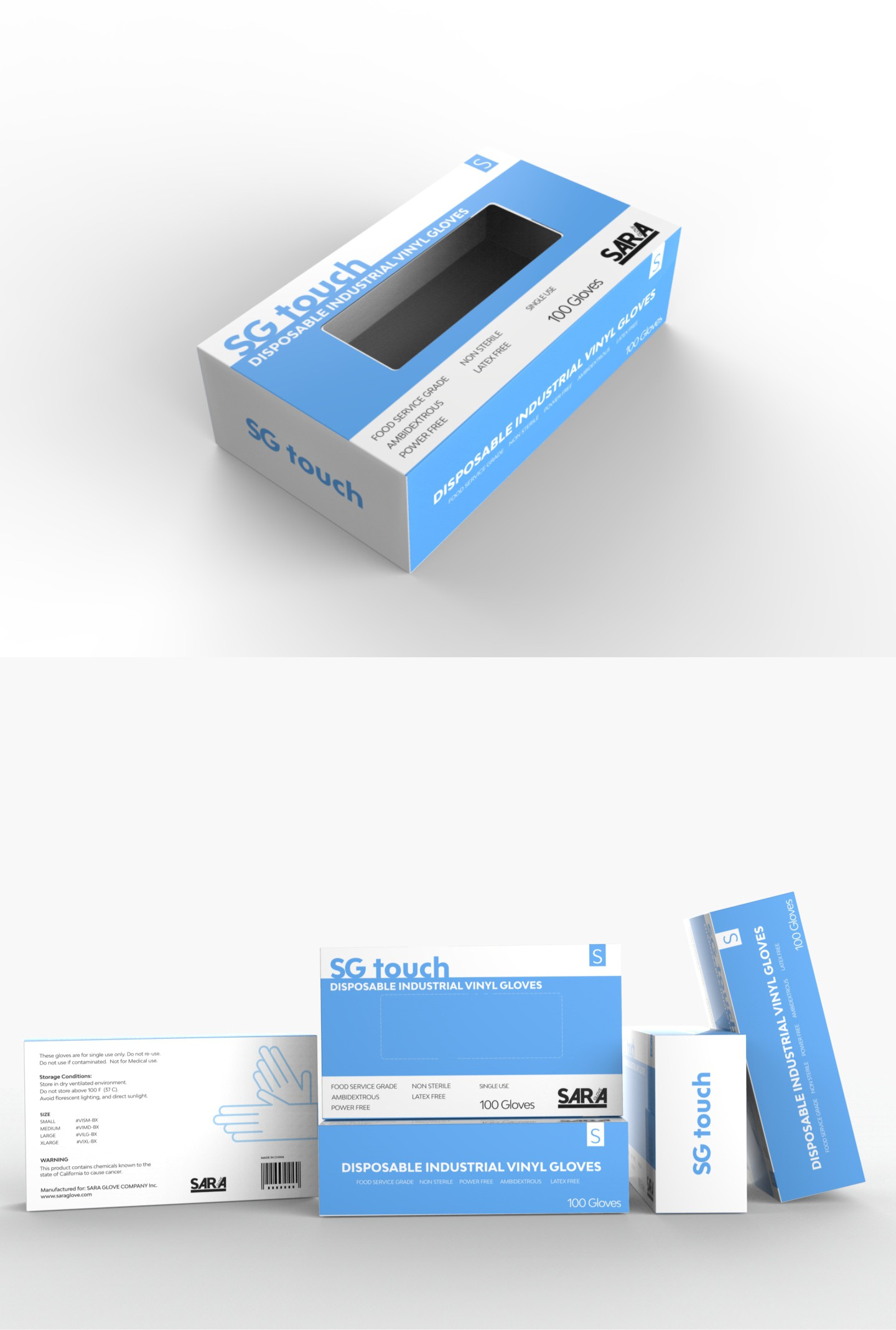 Design vinyl glove box