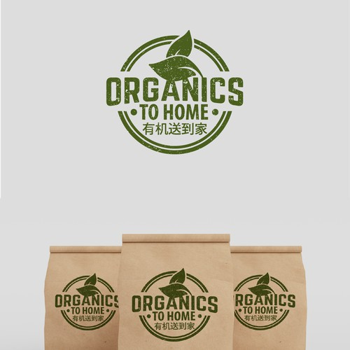 Organics To Home