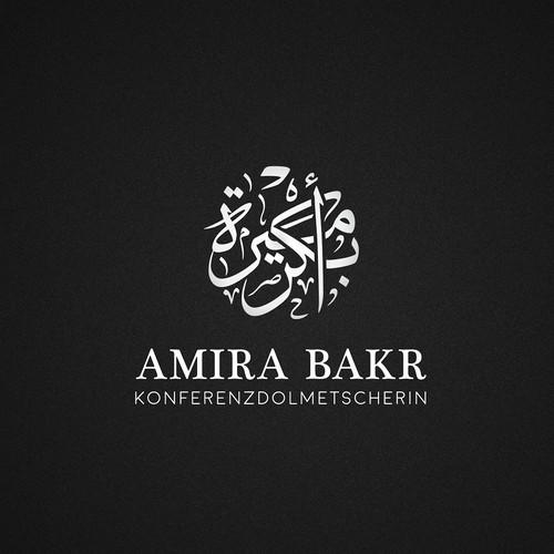 arabic calligraphy amira bakr