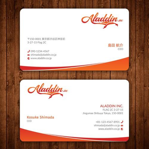 Business Card Aladdin