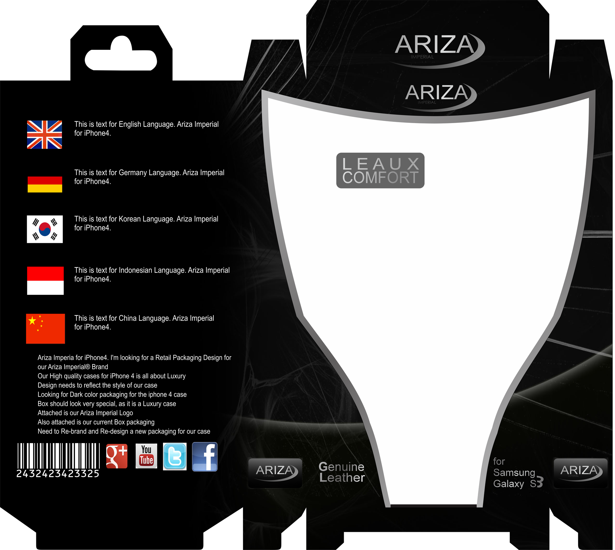 Ariza Imperial needs a Product Packaging