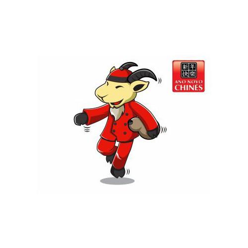 2015 Chinese New Year Mascot