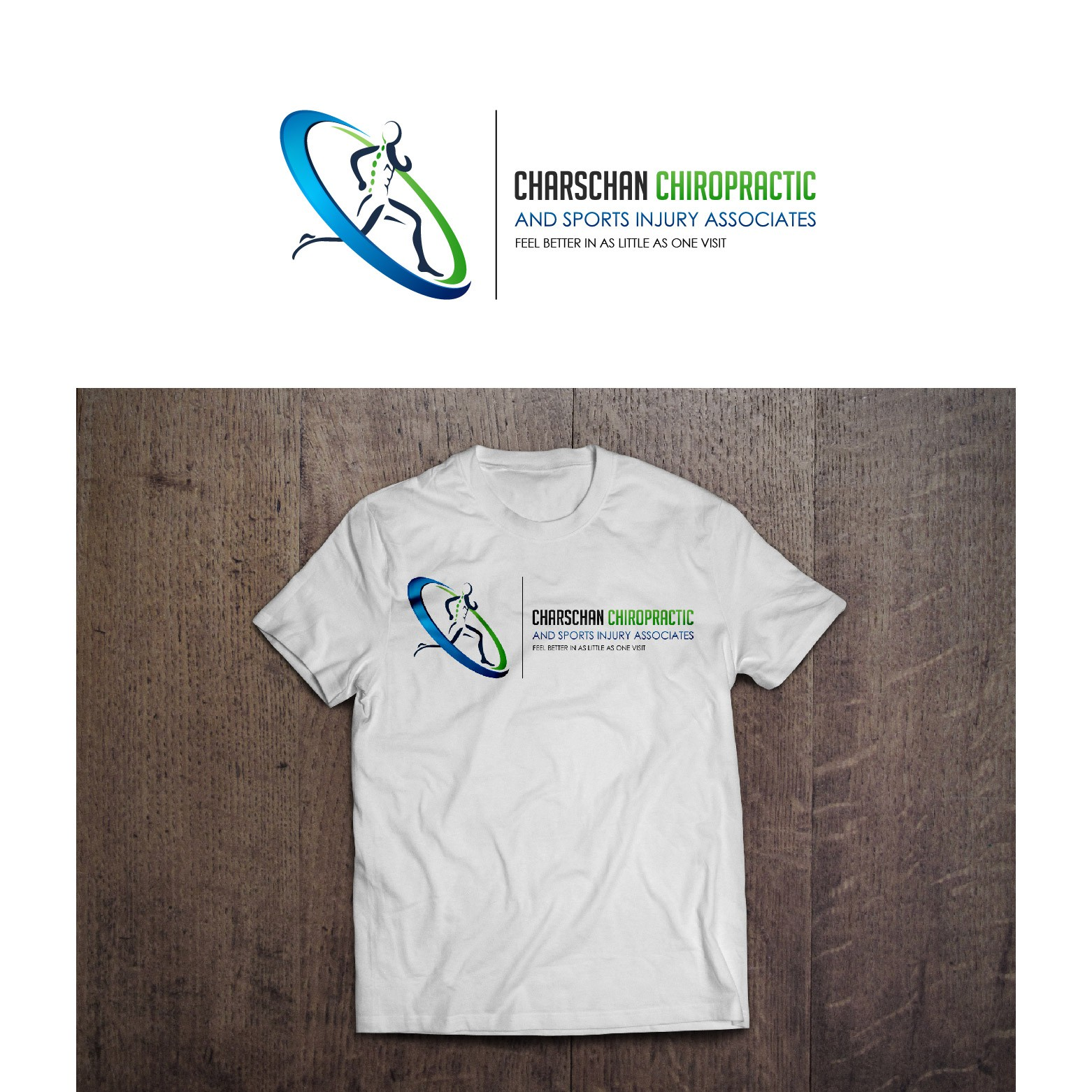 Charschan Chiropractic and Sports Injury Associates needs a logoectomy.  Help us update our logo.