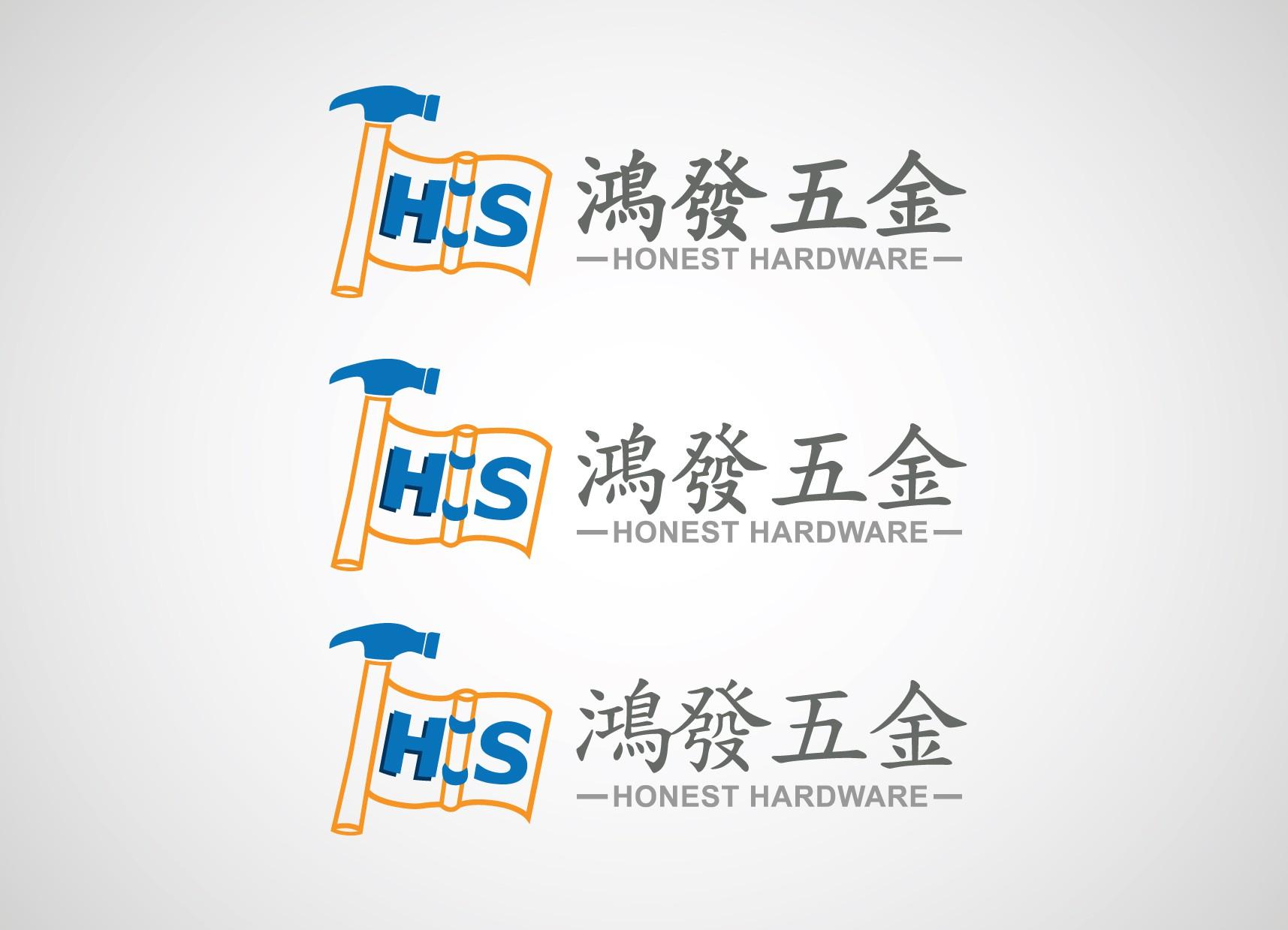 Honest Hardware needs a new logo