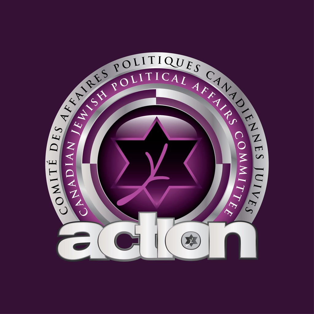Create the next logo for The ACTION Party