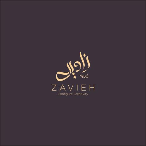 ZAVIEH