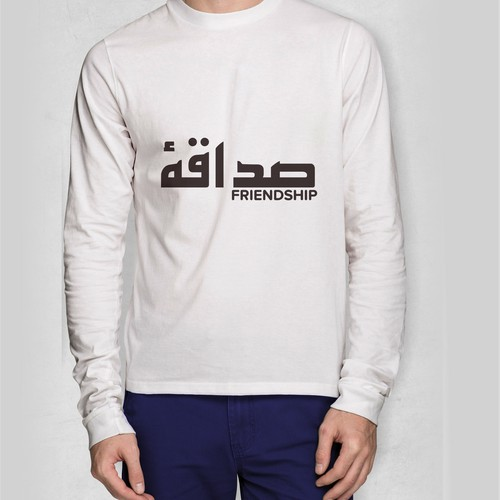 Friendship Shirt