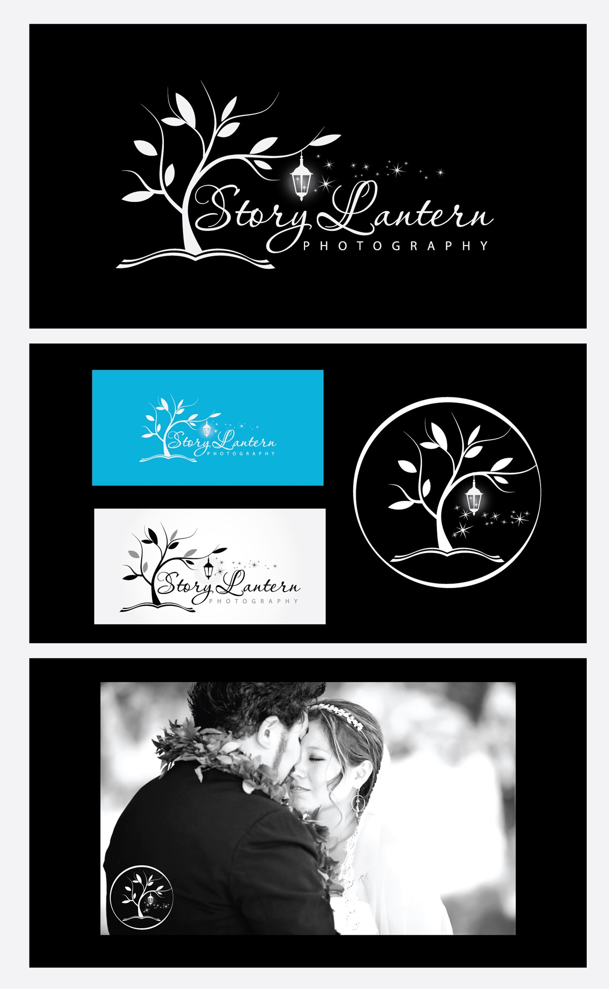 New logo wanted for Story Lantern